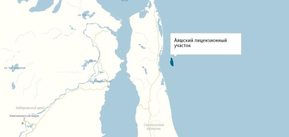 Газпром нефть планирует осваивать Аяшский участок недр на шельфе Сахалина с привлечением партнера