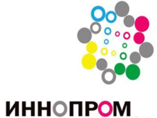 Large italian display to be presented at INNOPROM-2016. Russia-Italy economic forum expected to become a major business program event