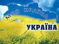 Украина дождалась своего бюджета