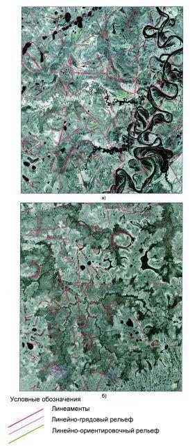 Структурно-геоморфологические критерии нефтегазоносности южных районов Тюменской области