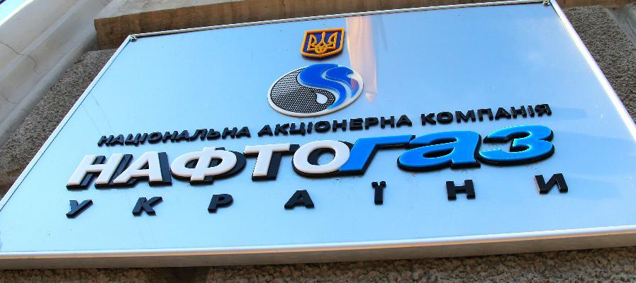 Лебединая песня А. Коболева. Нафтогаз завершил 2020 г. с чистым убытком 678,6 млн долл. США