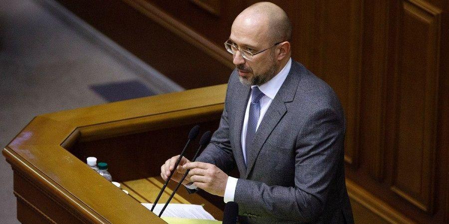 Д. Шмыгаль: смена главы Нафтогаза не влияет на отношения с кредиторами