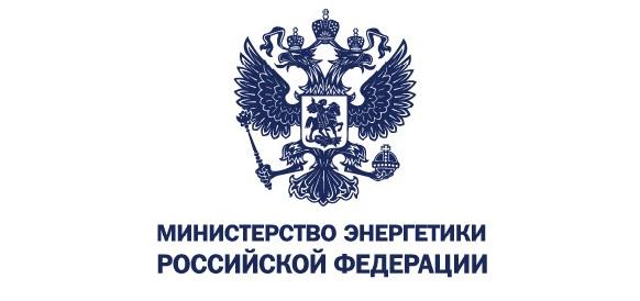 Отчет работы Минэнерго РФ за 2014 г