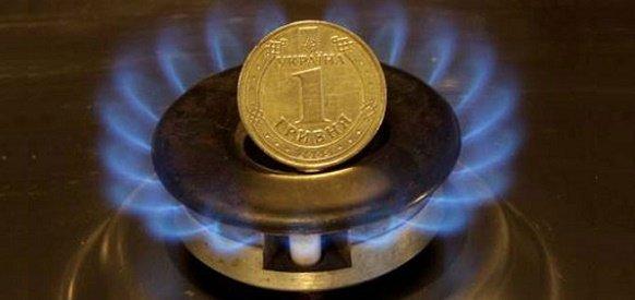 Украина стремится к европейскому уровню. Кабмин может снизить социальную норму потребления газа еще на 27%