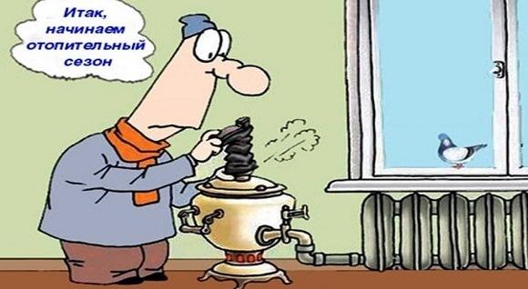 И снова тарифы на газ. Новый отопительный сезон в г Киеве стартует со скандалом