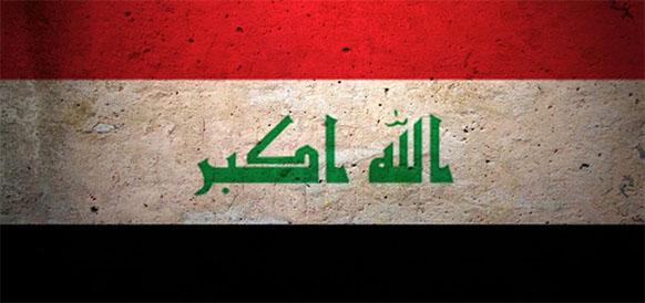 Ирак договорился с американской Orion об инвестициях в добычу газа на месторождении Нахр Бин Умар