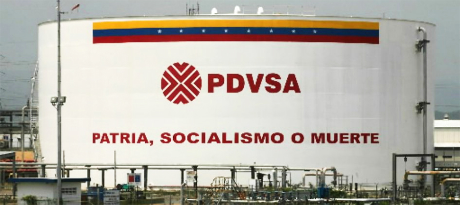 В угоду американским санкциям. Китайская CNPC отменила закупку около 5 млн барр. венесуэльской нефти