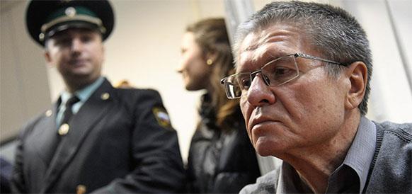 Афористично. В Замоскворецком суде прошли прения сторон по делу А. Улюкаева, приговор огласят 15 декабря 2017 г