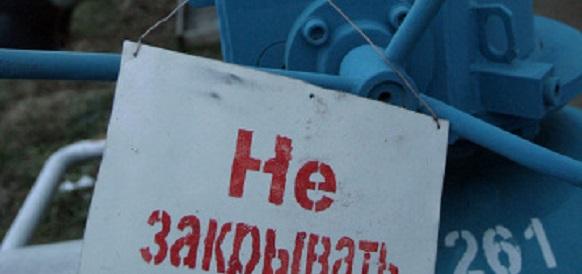 Украинские санкции. Укрзализныця блокирует вагоны-цистерны с газом из РФ