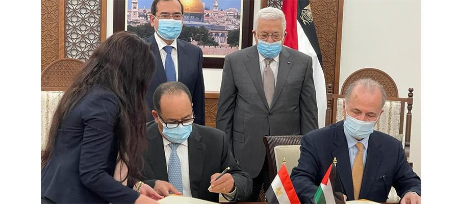 Egypt explores gas cooperation with Palestine, Israel under EMGF scheme
