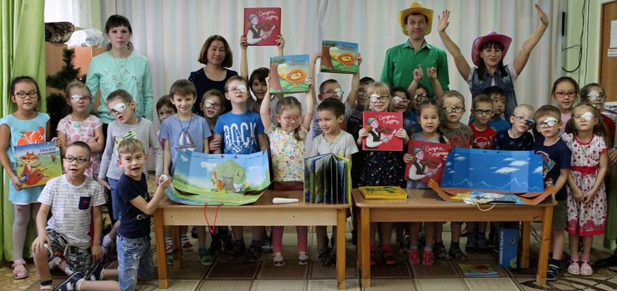 Саяно-Шушенская ГЭС подарила детям с нарушением зрения уникальные книги