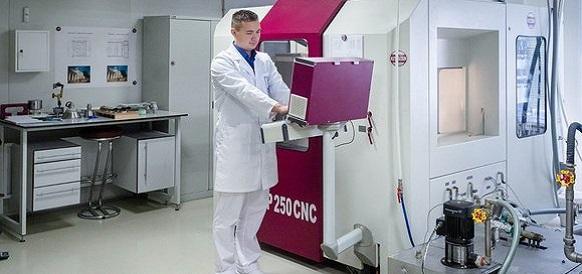 Статус технопарка присвоили Московскому заводу тепловой автоматики