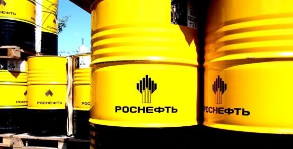 Роснефть готовится к поставкам нефтепродуктов в адрес кубинских и турецких партнеров