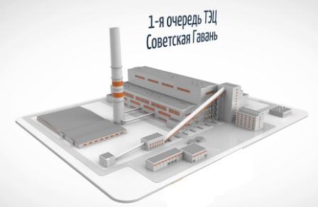 Для заливки фундаментов для турбин ТЭЦ в Советской Гавани было использовано около 1 тыс м3 бетона