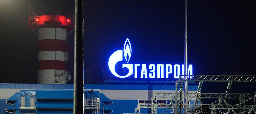 Газпром может провести годовое собрание акционеров ГОСА-2021 заочно