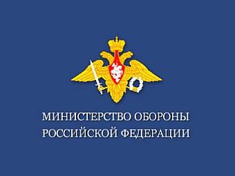 Минобороны РФ воюет за военный нефтетерминал Мохнаткина Пахта в Мурманской области