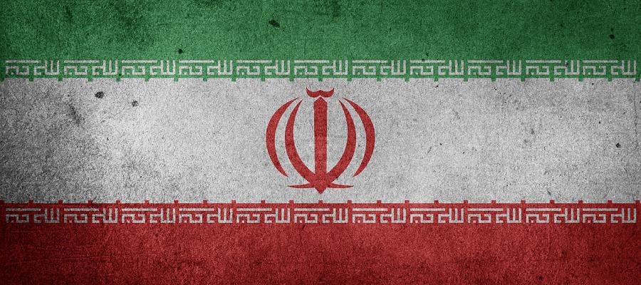 Иран сообщил МАГАТЭ о планах обогащать уран до 20% для атомного реактора в Тегеране