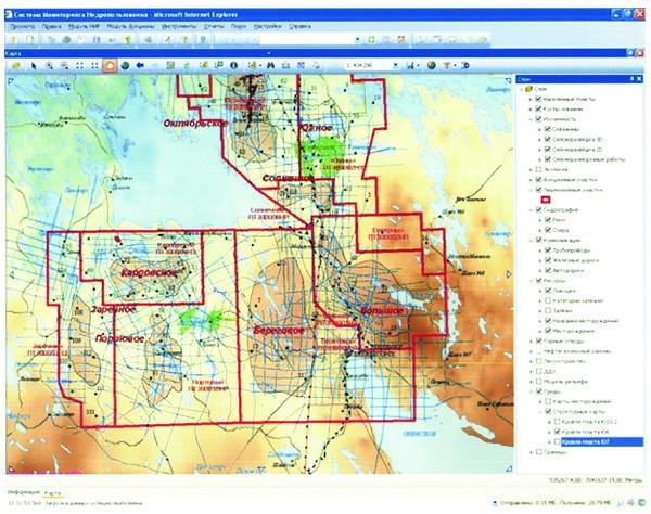 Интеграция информационных метотехнологий с целью реализации системной концепции геолого-экономической (стоимостной) оценки недр