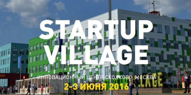 МОЭСК представила проект по развитию зарядной инфраструктуры на Startup Village в Сколково