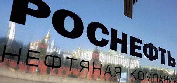Суд ЕС вынесет решение по иску Роснефти об отмене санкций 13 сентября 2018 г