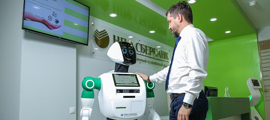 МЧС и Сбербанк подписали соглашение о сотрудничестве в сфере развития искусственного интеллекта и робототехники