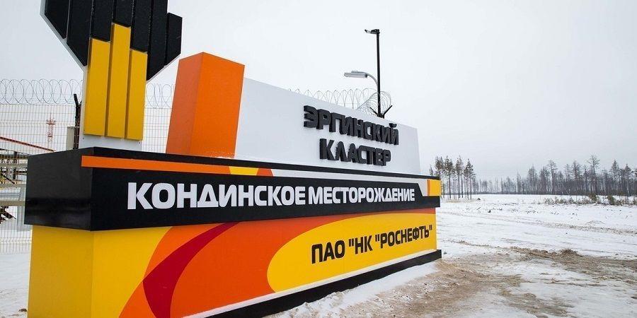Конданефть ввела в эксплуатацию новую химико-аналитическую лабораторию