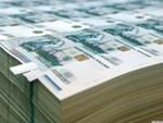 От 3 млрд долл США первого российского транша Украине уже ничего не осталось