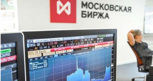 16 июня 2017 г РусГидро разместит на Московской бирже облигации серии БО-П05 на сумму 10 млрд рублей