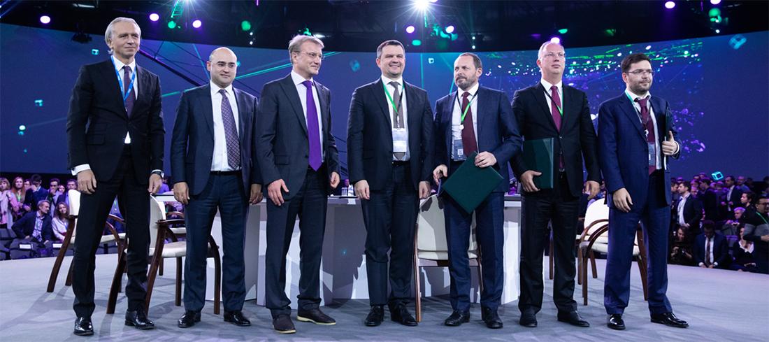 AI-Russia Alliance. В России создан межотраслевой Альянс по развитию искусственного интеллекта