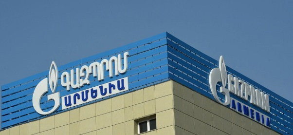 Gazprom Armenia chief: Additional reduction of gas price is problematic