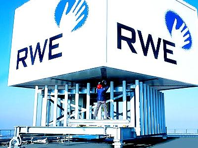 Немецкая RWE намерена увеличить реврес газа на Украину по Open Season