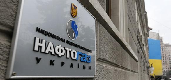 Ukraine's Naftogaz demand $2.6 bln from Russia for Crimean assets