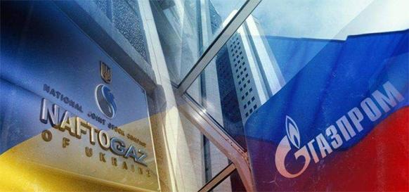 В преддверии переговоров по газу Нафтогаз заявил об аресте активов Газпрома