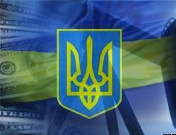 Украина. Каждый день газовой просрочки - 145 тыс долл США