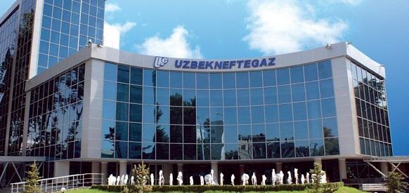 Asian Development Bank to assist in corporate development of Uzbekneftegaz