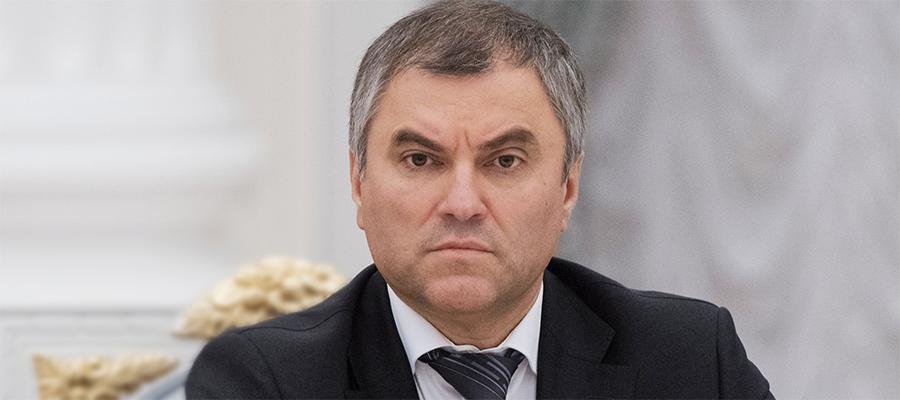 В. Володин о санкциях США против России: новые удары могут быть направлены на промышленность и ТЭК