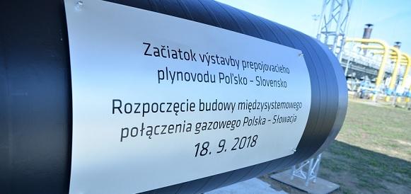 Польша и Словакия торжественно начали строительство газопровода. Однако PCI
