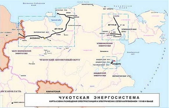 Энергетика Чукотского автономного округа: состояние, перспективы, проблемы