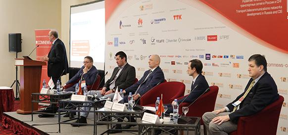 В Москве состоялась 10-я Международная конференция «Transport Networks Russia & CIS»