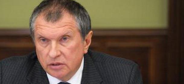 Роснефти требуется 1,5 трлн руб для освоения запасов в Восточной Сибири