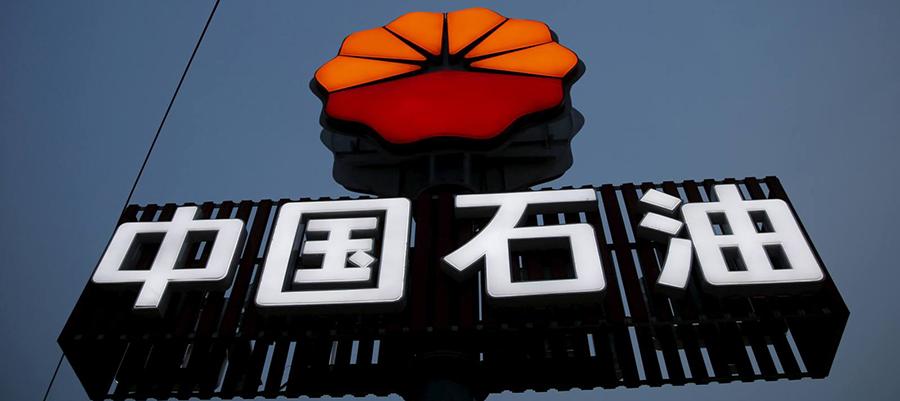 The World's 1st trillion dollar oil company has a big problem