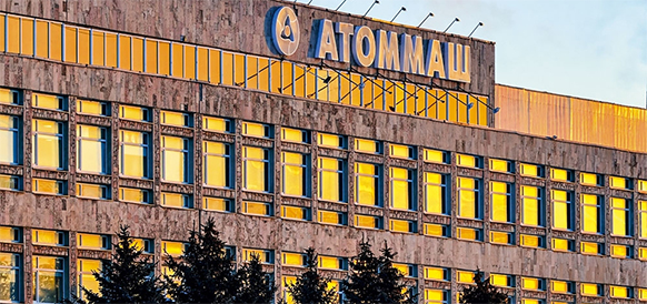 Форум в Сочи. Атоммаш до конца 2019 г. начнет производить комплектующие для ветроэнергетики