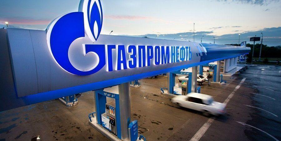 Газпром нефть увеличила сеть АЗС в России до 1365 станций в 2020 г.