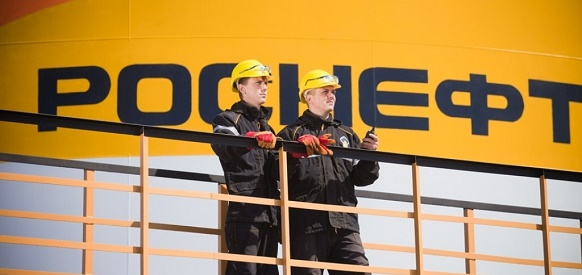Rosneft posted a rise in profits in 2017