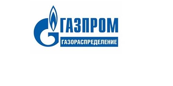 Газпром к 2020 г намерен газифицировать до 85% жилищного фонда республики Башкортостан