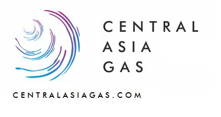 1-ый Центрально-Азиатский газовый форум. Итоги