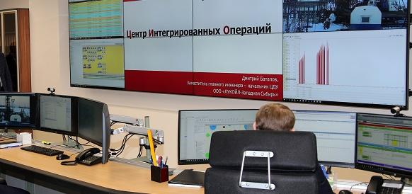 ЛУКОЙЛ реализовал в Западной Сибири пилотный проект по инновационной системе управления