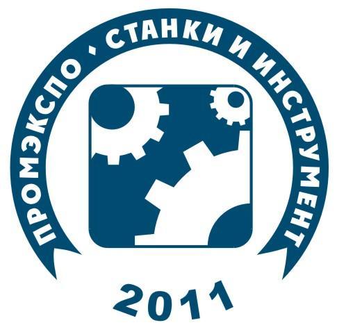 В марте в Башкирии состоится Инновационно-промышленный салон