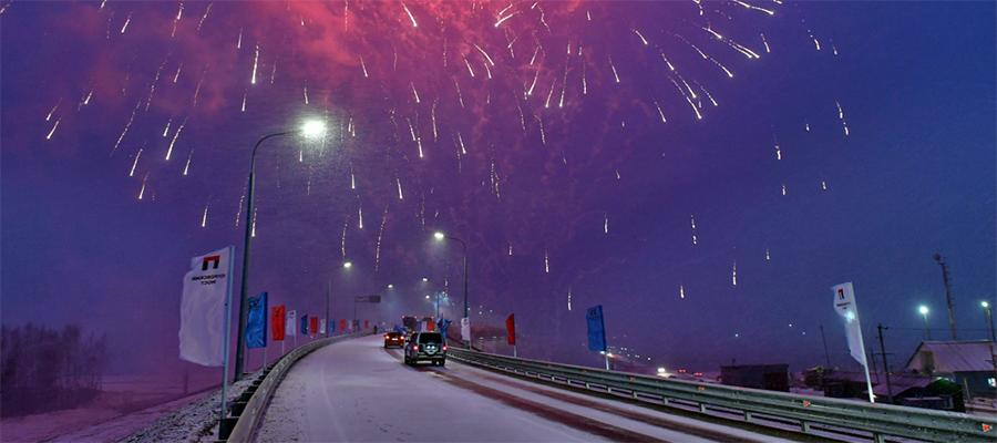 Историческое событие для Ямала. В ЯНАО открыто движению по Пуровскому мосту
