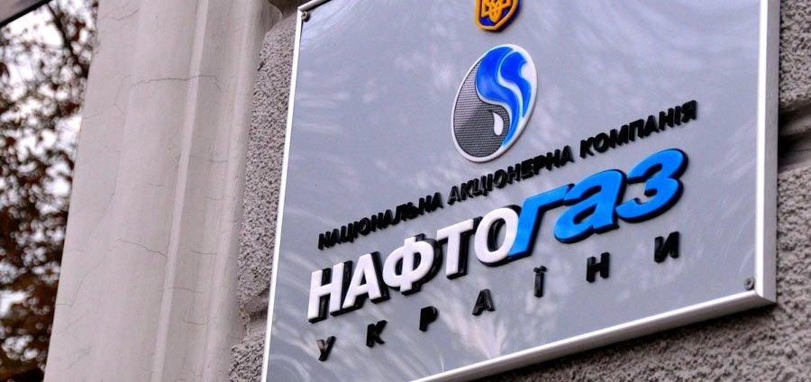 Объем газа в ПХГ Украины упал ниже 12 млрд м³. Нафтогаз уверяет, что это нормально